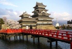 Taiwan en Japan rondreis iki Travels