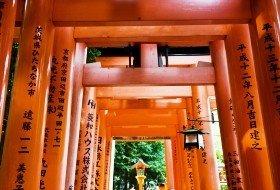 familie reis Japan kyoto torii iki Travels