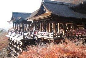 Veelzijdig Japan reis Kyoto tempel iki Travels