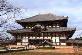 traditioneel Japan reis nara iki Travels