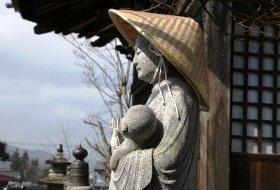 zomertour vakantie japan takayama iki Travels
