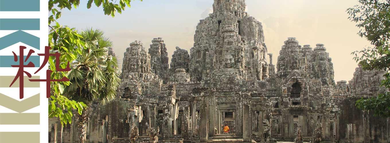 Cambodja reizen Angkor wat iki Travels