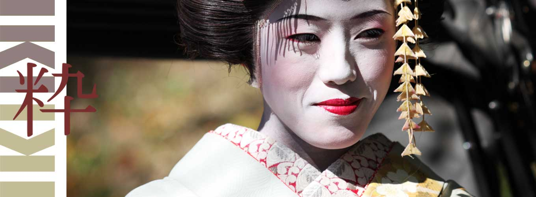 ikidepia Japan has the Japanse geisha