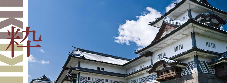 Colorful Japan tour, 23 days iki Travels