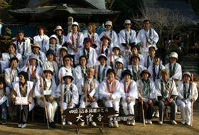 ikipedia Japan iki Travels
