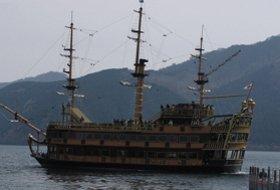 Japan hakone schip