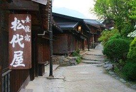 kleurrijk japan reis Kiso Tsumago iki Travels