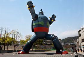 familie reis Japan kobe robot iki Travels