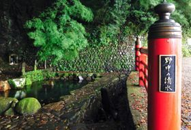reis Japan kumano pelgrimtocht iki Travels