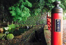 reis Japan kumano pelgrimtocht iki Travels
