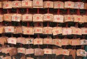 Veelzijdig Japan reis wensbordjes iki Travels