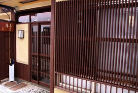 Stay at a traditional Japanese townhouse in Kyoto
