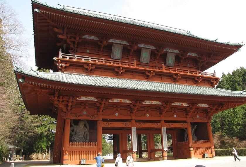 Shikoku 88 Temple Pilgrimage iki Travels