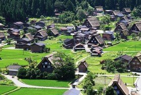 zuid korea japan reis shirakawago iki Travels