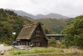 zomertour vakantie japan shirakawago iki Travels