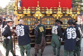 Japan Takayama festival kar