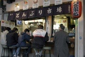 zomertour vakantie japan tokyo visveiling iki Travels