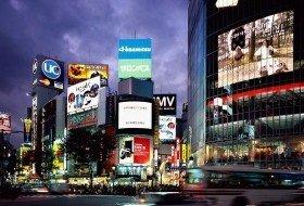 reis onbekend Japan tokyo iki Travels