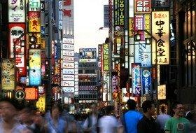 zomertour vakantie japan tokyo shinjuku iki Travels