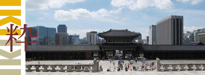 Zuid korea rondreis per huurauto 17 dagen - iki Travels
