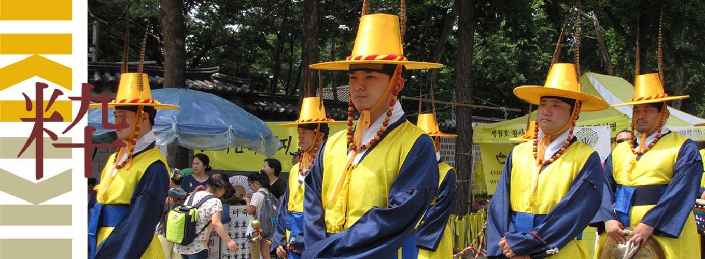 Zuid Korea reizen iki Travels Seoul wachters