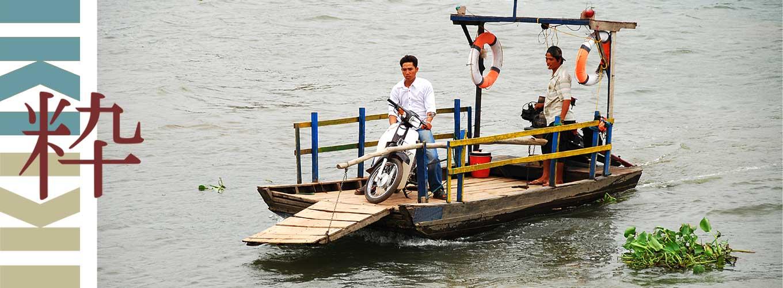 Vietnam Dalat Trekking bouwsteen iki Travels