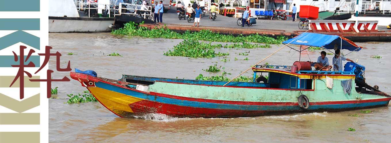 Puur Vietnam 20 dagen mekong delta boot