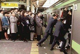 japan tokyo shinjuku metroduwers