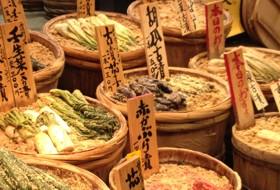 Japan Kyoto culinair groenten markt