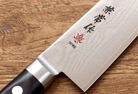 Japan Kyoto culinair koksmes