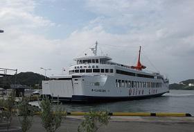 Naoshima bouwsteen ferry
