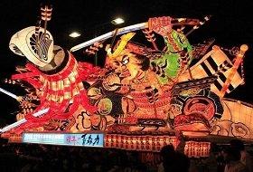 Ongerept hokkaido noord honshu Japan iki travels aomori festival