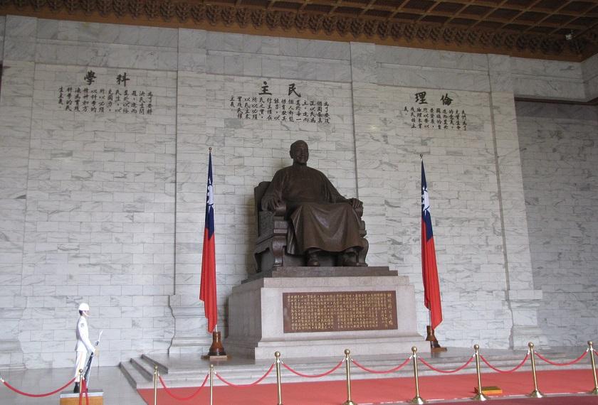 Taiwan reis Taipei Statue Memorial