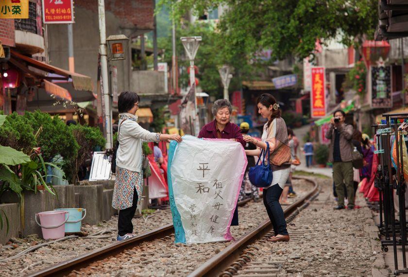 Taiwan Reis Ping Xi Lantern
