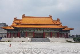 Onbekend Taiwan reis iki Travels Shek Memorial Hall
