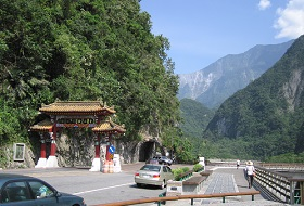 Onbekend Taiwan reis iki Travels Taroko Gorge