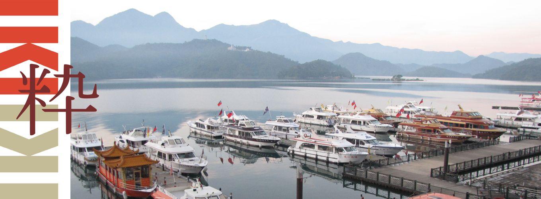 Hoogtepunten Taiwan rondreis iki Travels sun moon lake