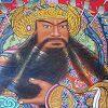 Taiwan Schilderij God