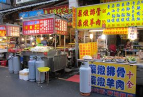 Stopover in Taiwan avondmarkt