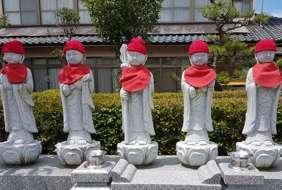 Japan Aizu Wakamatsu Tempel