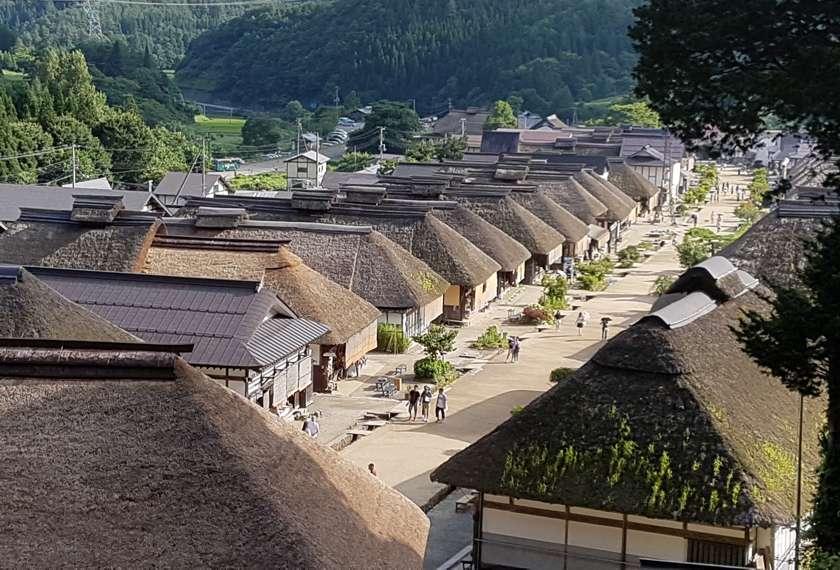 Japan ouchi juku traditioneel japans dorp