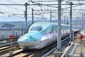 Shinkansen Tohoku iki Travels