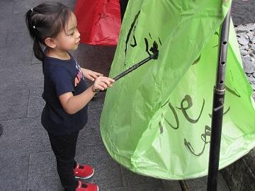 Taiwan ReizenTaipei Lampion Meisje