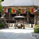 Tumbnail Yamadera Tohoku Japan