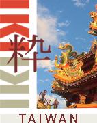 rondreizen Taiwan