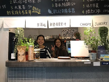 Taiwan Yilan restaurant vriendelijke mensen