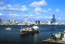 Kaohsiung Taiwan iki Travels