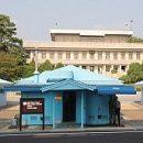 DMZ JSA Area Blauwe Barakken Icoon