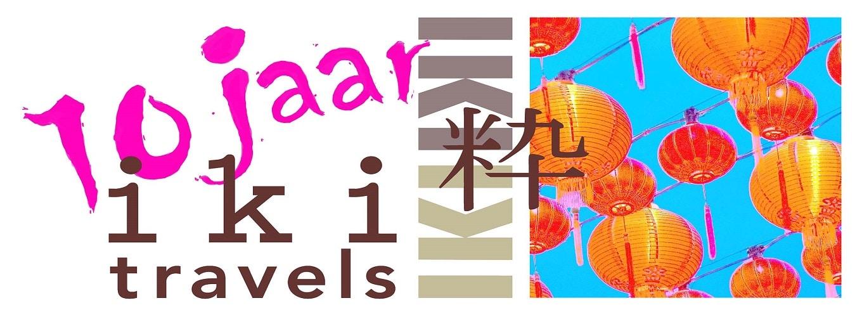 Taiwan reizen iki Travels