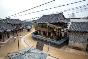 Sunshine Land Zuid-Korea